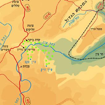 Negev jeep tour map Tzin valley